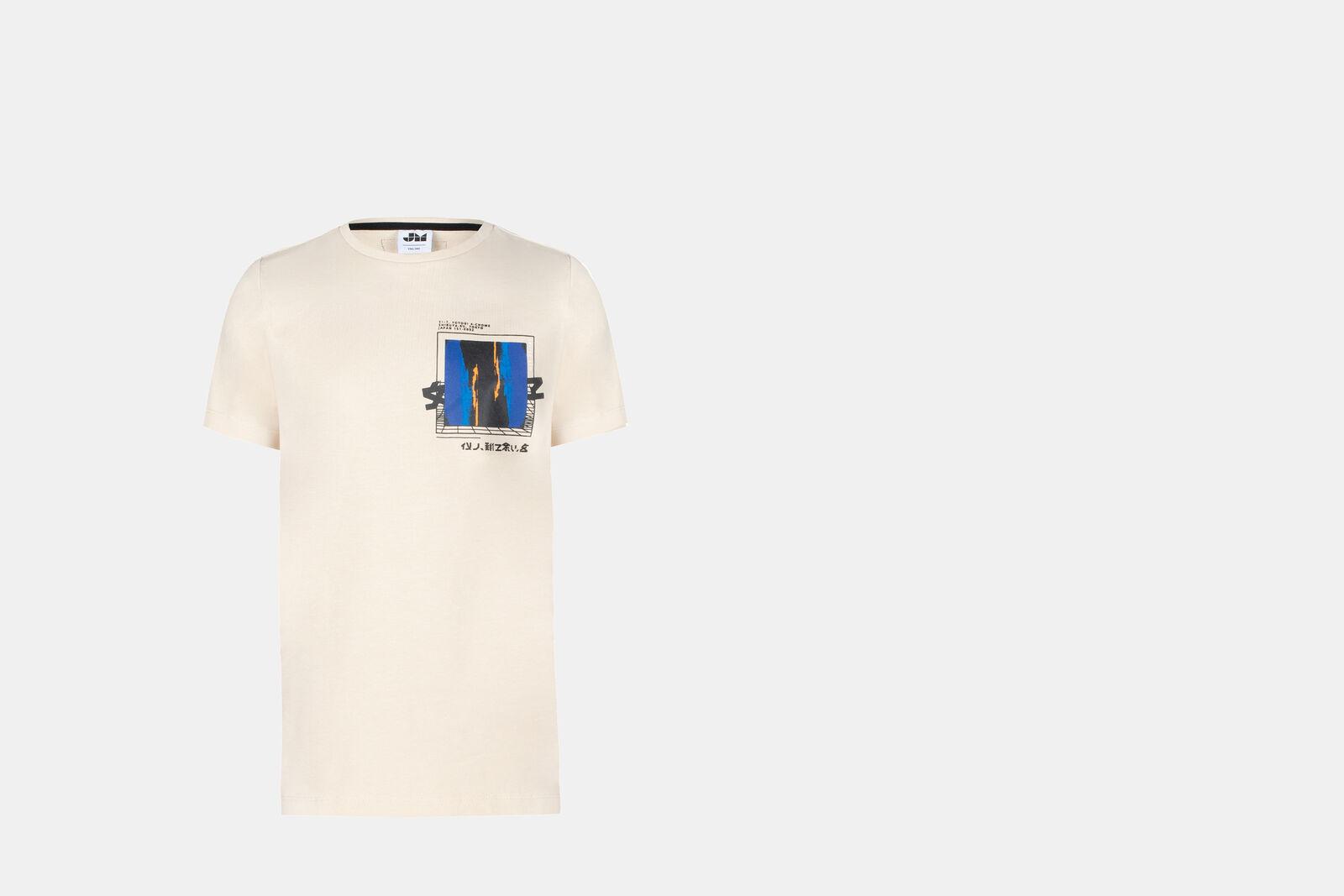 Foss T-shirt