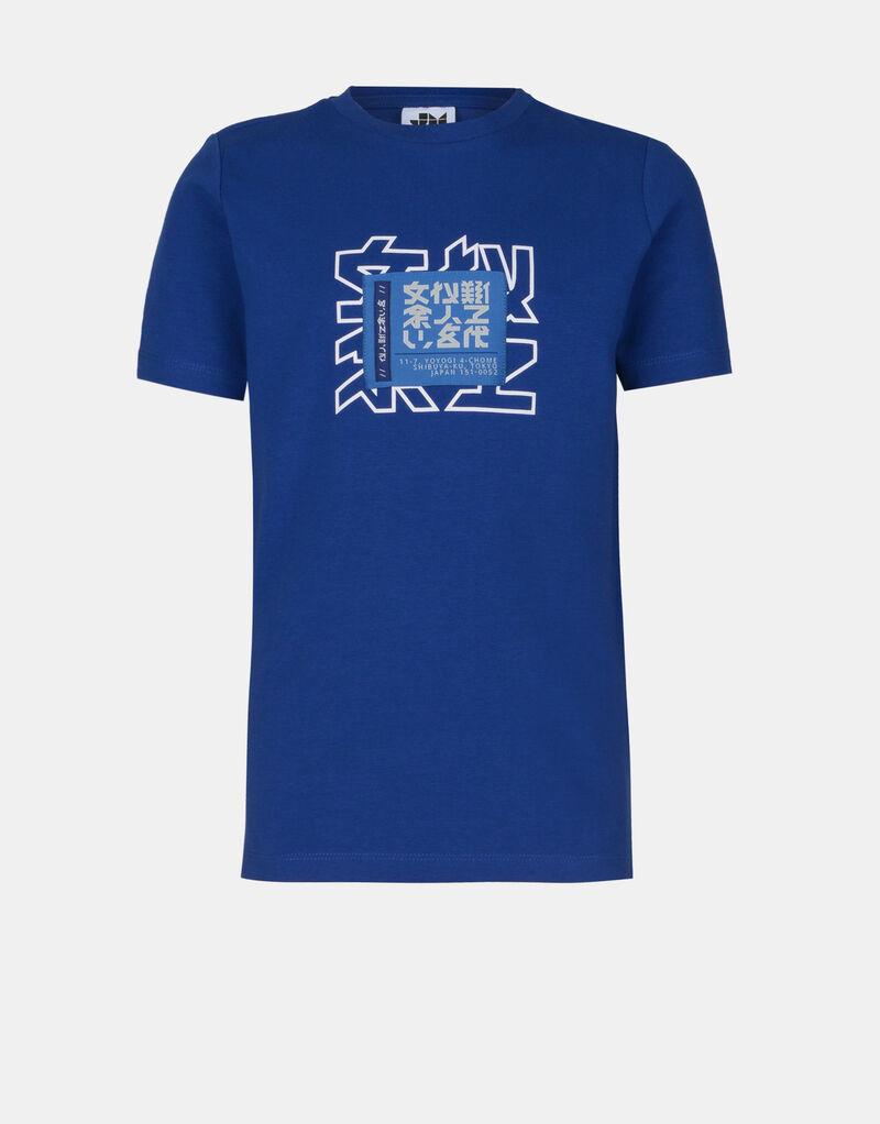 Fero T-shirt