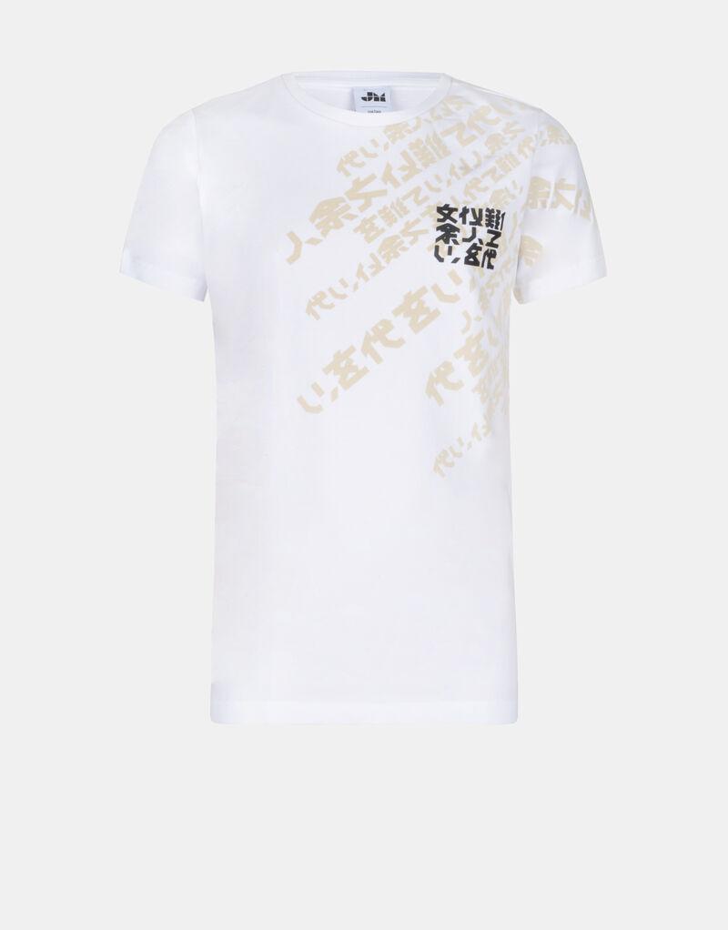 Fabiano T-shirt